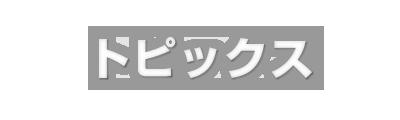 世田谷アセット会計事務所のホームページを公開しました!